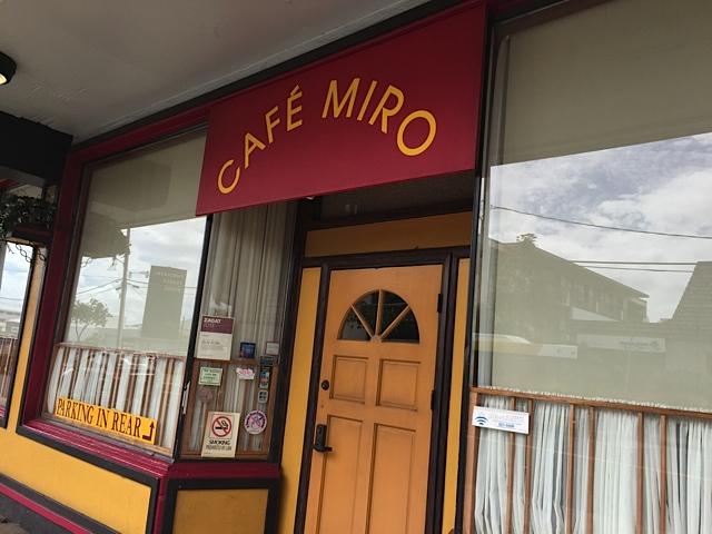 カフェ・ミロ