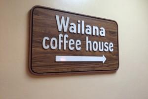 ワイラナ・コーヒー・ハウス