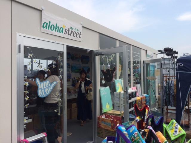 aloha street