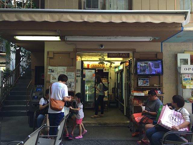 ハワイの高橋果実店