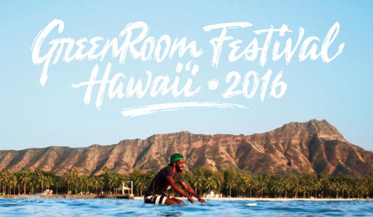 グリーンルームフェスティバル・ハワイ